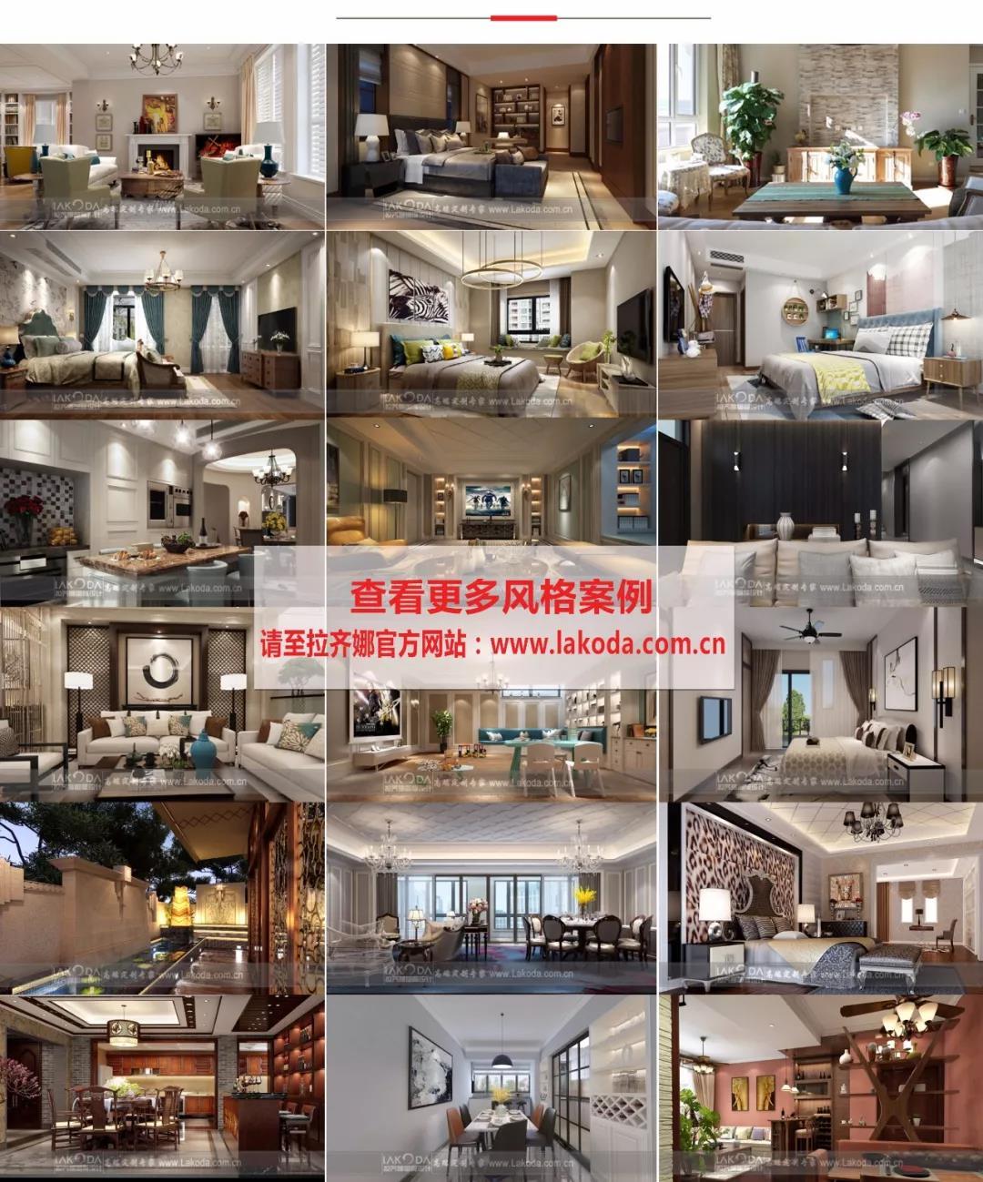 cn 拉齐娜国际设计服务号:拉齐娜国际设计 总部地址:上海市普陀区金沙